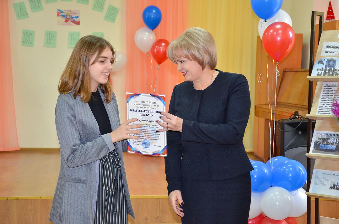 В школах Черноморского района прошли мероприятия, посвященные Дню Республики Крым